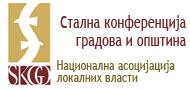 Стална конференција градова и општина